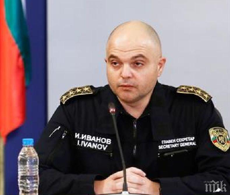 Главният секретар на МВР с извънредно изявление по повод агресията на протестиращи срещу полицията