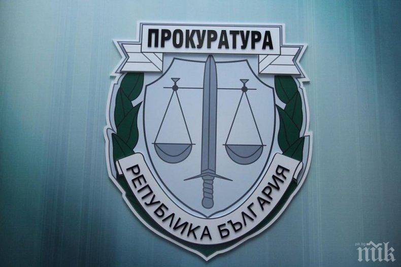 Прокуратурата с писма до европейски институции за разследването на нападение над журналисти от провокатори