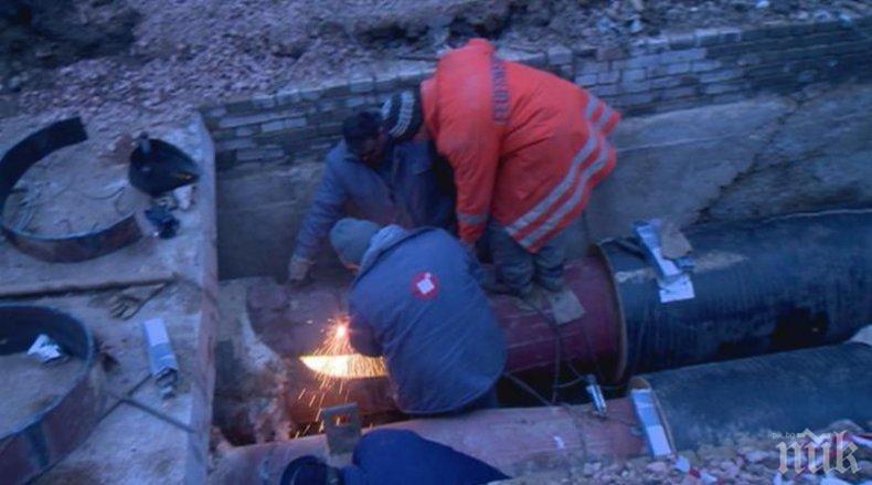 """Важно: Удължават срока на ремонта на топлопровод в столичния квартал """"Илинден"""""""