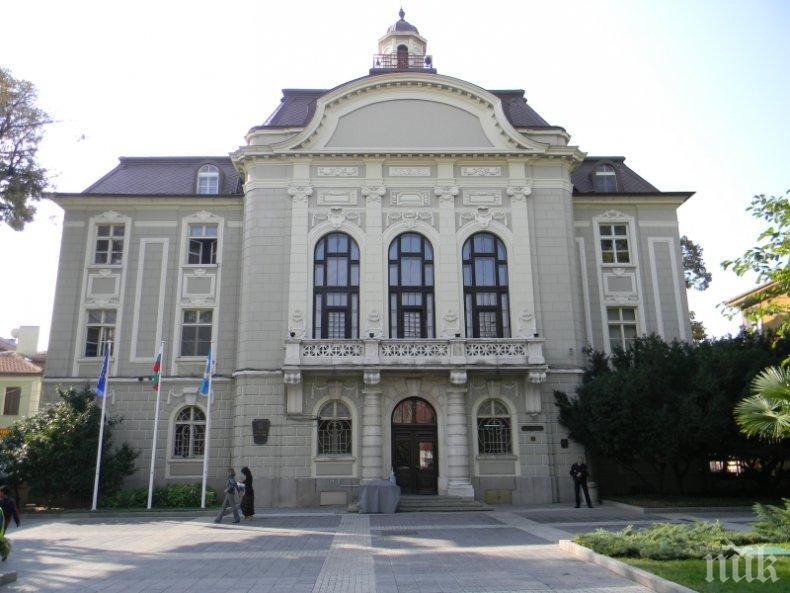 Установиха нов случай на служител в Община Пловдив с COVID-19
