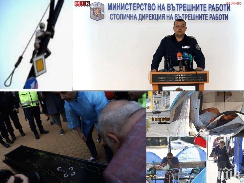ПЪРВО В ПИК TV: СДВР с извънреден брифинг за кървавите закани на агитките на Божков (ВИДЕООБНОВЕНА)
