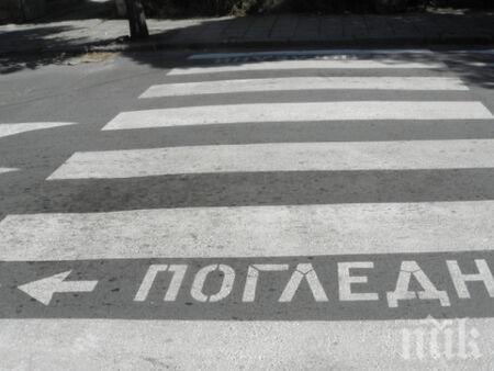 """Надрусан с Ауди"""" помете дете на пешеходна пътека във Враца"""