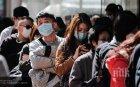 39 новозаразени с коронавируса в Китай за денонощие