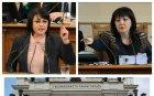 ПЪРВО В ПИК TV! Депутатите се събират на извънредно заседание заради Корнелия Нинова (НА ЖИВО/ОБНОВЕНА/СНИМКИ)