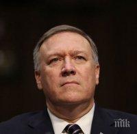 """Държавният секретар на САЩ планира да обвини Иран в сътрудничество с """"Ал Кайда"""""""