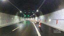 """Вкарват трафика на магистрала """"Тракия"""" в едната тръба на тунел """"Траянови врата"""""""