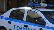 Разбойник от Буковлък преджоби двама връстници от Плевен
