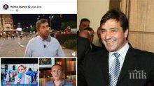 Да ни е честит Бойкикев, премиерът на Маджо и Васил Божков