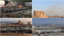 Правителството на Ливан подаде оставка след трагедията в Бейрут