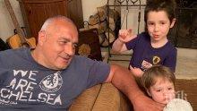 """Борисов показа внуците с тениска на """"Челси"""": Време е за техните усмивки и моите решения!"""