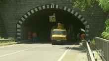 """Угасна токът в тунел """"Железница"""""""