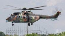 Армията излезе срещу пожара в горите между Лесово и Присадец, хеликоптер изля 40 товара вода
