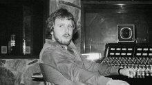 """Почина продуцентът на """"Пърпъл"""", """"Сабат"""", """"Мейдън"""" и """"Уайт Снейк"""""""