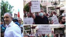 НАРОДЪТ СКОЧИ: Над 7 хил. се подписаха в петиция за импийчмънт на Румен Радев само за 2 дни