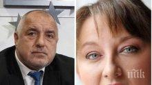 УДАРНО! Деница Сачева разби опозицията с факти - ето какво е направило правителството на Борисов за 6 месеца тази година в помощ на хората