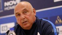 Треньорът на Левски след загубата от Берое: При нас трябва да се променят много неща