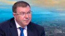 Здравният министър проф. Костадин Ангелов и доц. Ангел Кунчев спешно в Добрич заради бума на COVID-19