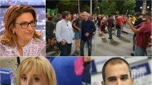 ЕКСПЕРТНО: Татяна Буруджиева и Първан Симеонов категорични: Блокираните кръстовища станаха партийни лагери