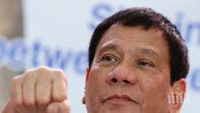 Президентът на Филипините готов пръв да тества руска ваксина срещу коронавируса
