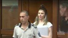 Съдът публикува пълните мотиви за отказа да пусне на свобада Лилана