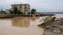 Откриха жива една от изчезналите при наводненията на остров Евбея