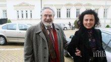 """Наследниците на Гюзелев продадоха имането му. Вижте луксозната къща в """"Бояна"""", където живя маестрото (Снимки)"""