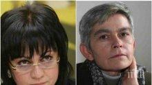 ИСКРЕНО И ЛИЧНО: И Велислава Дърева призна за троловете на БСП. И Живков не бил самодържец като Нинова