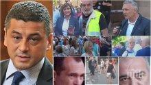 ЖЕСТОК УДАР: Красимир Янков съсипа Корнелия Нинова и метежниците: Тримата говорители на протеста предвиждат политическа партия, подплатена с парите на Божков и други олигарси