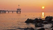 Спад на цените на почивките по морето