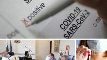 ПЪРВО В ПИК! 116 нови случая с коронавирус у нас! Починалите за денонощието са 12