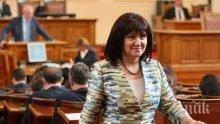 ИЗВЪНРЕДНО: Парламентът се събира в четвъртък