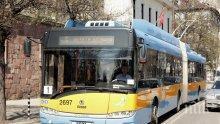 Възстановиха движението на тролеите при Софийския университет