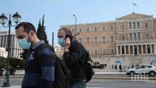 Рекорд на заразени в Гърция - въвеждат нови ограничения