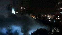 """МВР с разкритие за димката край """"Слатина"""""""