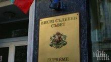 Прокурорската колегия на ВСС: Христо Иванов осъществява системно натиск над независимата съдебна система. Сезираме всички посолства и Брюксел