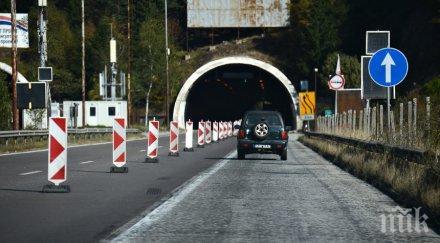 важно шофьорите ремонт ограничава движението тунел траянови врата магистрала тракия