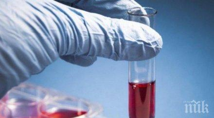 кръвен тест лови рака години появата