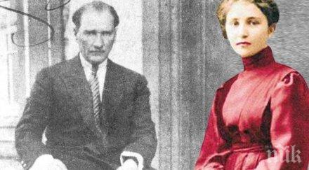 """Показват Димитрина, голямата любов на Ататюрк в изложбата """"Жените на София"""""""
