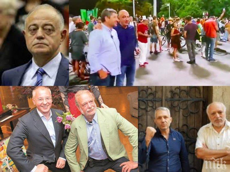 Истинските наследници на комунистите - водачи на протеста! Бойкикев, Атанасов, Минеков и Дайнов отгледани от БКП и Политбюро