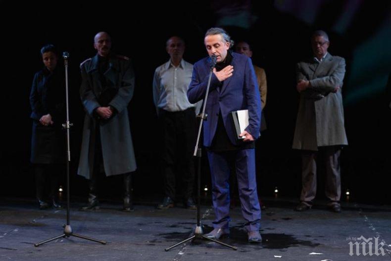 """Мариус Куркински представя юбилейния си спектакъл на """"Аполония"""""""