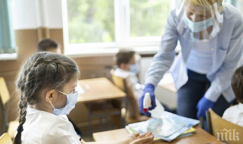 Училищата в Румъния отварят през септември, въпреки увеличилите се случаи на коронавирус в страната
