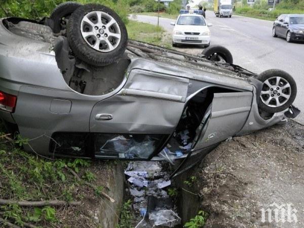 Кола се обърна по таван край Симитли, двама пострадаха