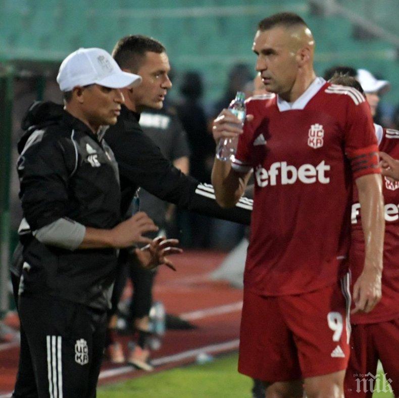 Камбуров: Можеше да премина в Левски...
