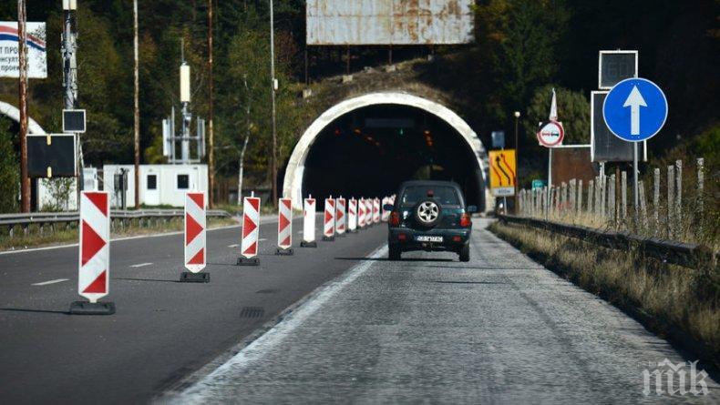 "ВАЖНО ЗА ШОФЬОРИТЕ: Ремонт ограничава движението в тунел ""Траянови врата"" на магистрала ""Тракия"""