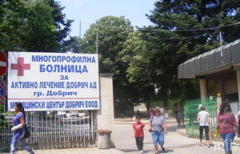 МАСОВА ЗАРАЗА: 11 пациенти и лекар от частен център за хемодиализа в Добрич са положителни за COVID-19