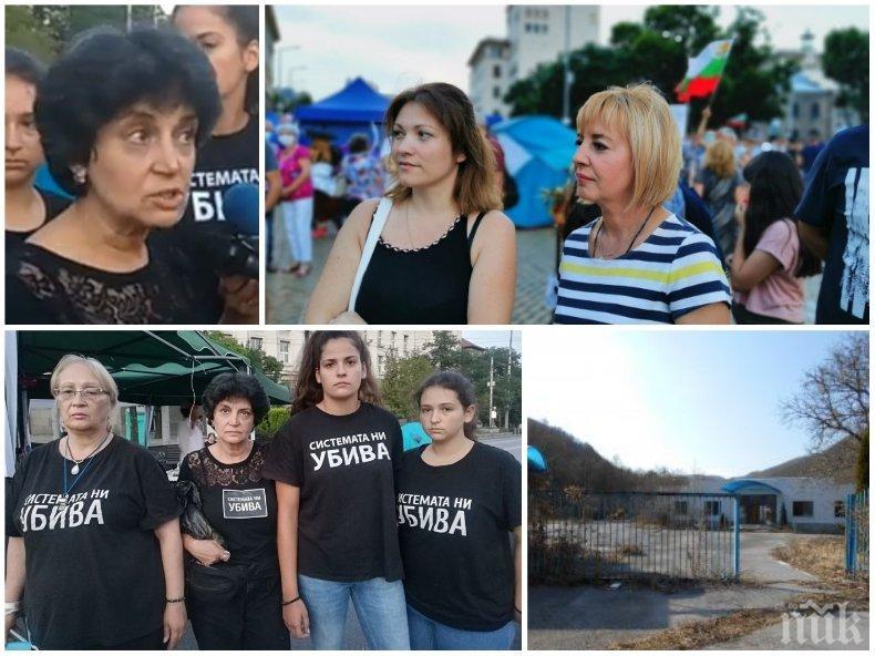 """СКАНДАЛНО РАЗКРИТИЕ! Една от """"майките"""" на Мая Манолова в афера с минерални извори - оставила стотици без заплати и работа"""