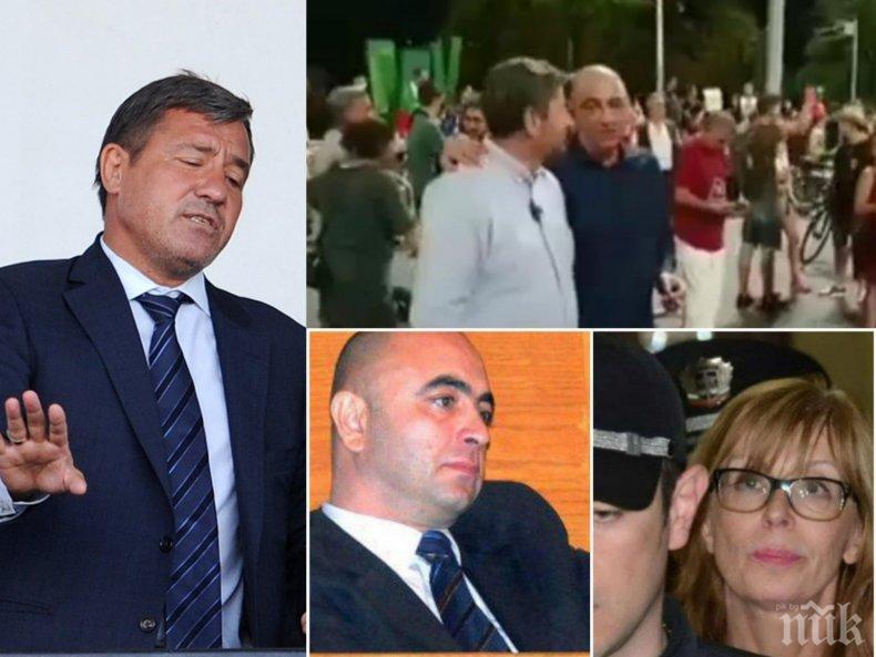 Ето кой е депутатът на СИК с послание към Христо Иванов: Като станеш премиер, да не ни забравиш! (ВИДЕО)