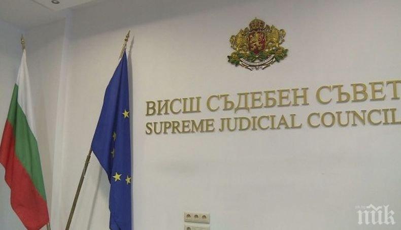 ВСС се събира на извънредно заседание