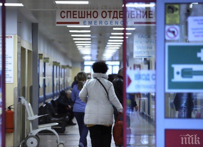 Коронавирусът взе жертва от Бобов дол, жена на 78 години