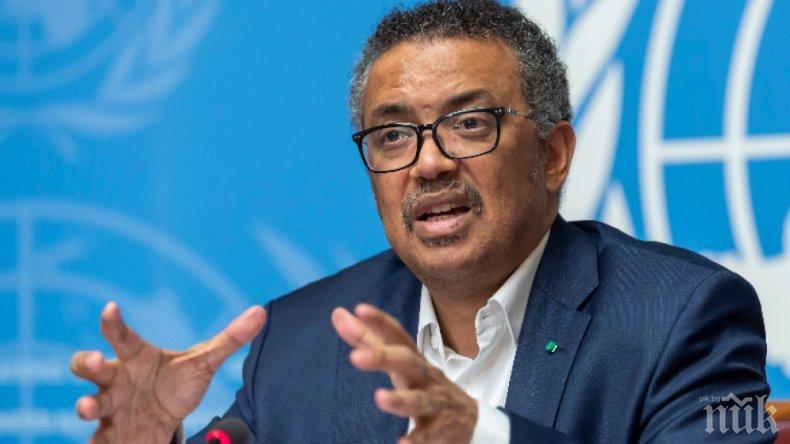 Шефът на СЗО: Има лъчи надежда в борбата с коронавируса